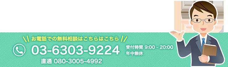 btn_contactform