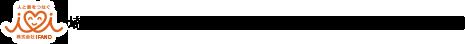 埼玉・東京で老人ホームを無料でご紹介|埼玉老人ホーム・介護施設選び紹介センター